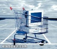 مقال: مفاهيم التسويق الالكتروني | التسويق..Marketing