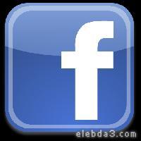 مقال: قصة نجاح الفيس بوك  | قصص النجاح