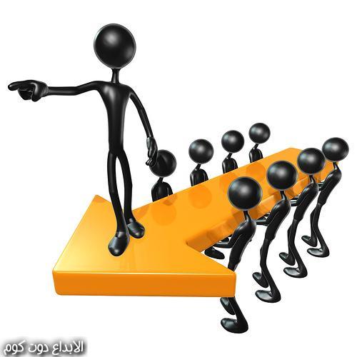 أهمية الإدارة بالأفكار للإداري الناجح elebda3.com-04140400Xm5F3.jpg