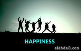 مقال:  مفاتيح السعادة فى الحياة | طريق النجاح و السعادة