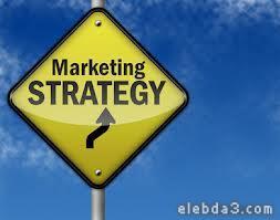 التسويق..Marketing