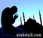 التنمية البشرية في الإسلام