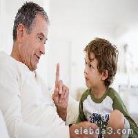 تتحوّل مكافأتك لطفلك رشوة s-elebda3.com-04140454La9V9.jpg